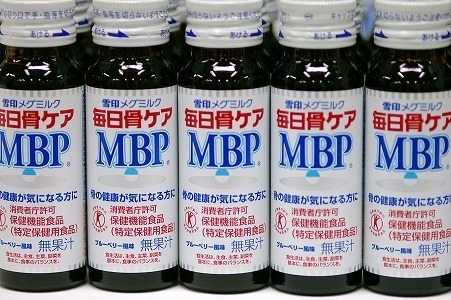 IMGP4316.jpg